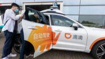 Didi: китайский гигант по прокату автомобилей станут публичной компанией в США