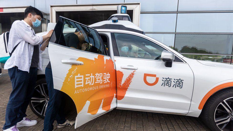 Didi - крупнейшая в Китае компания по прокату автомобилей.