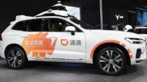 Китайский гигант по прокату автомобилей Didi сталкивается с расследованием в преддверии выхода на рынок, говорится в отчете