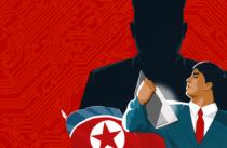 Lazarus: Северная Корея почти осуществила взлом на миллиард долларов