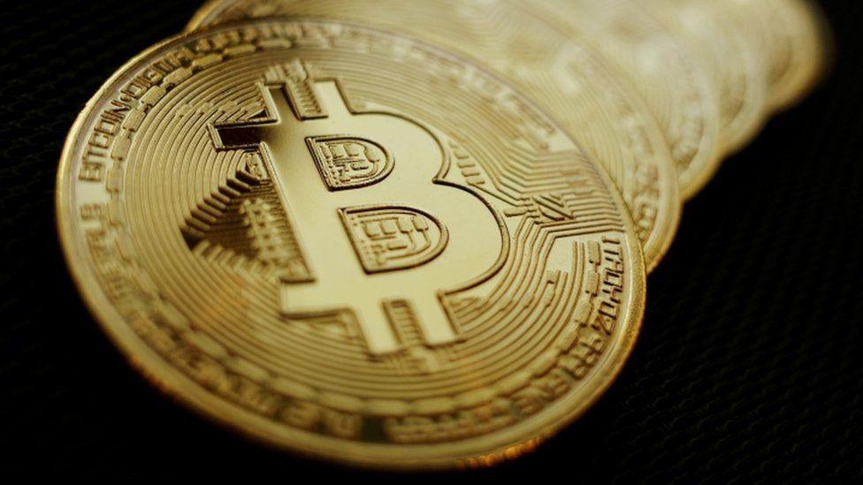 прекратить поддержку криптовалюты