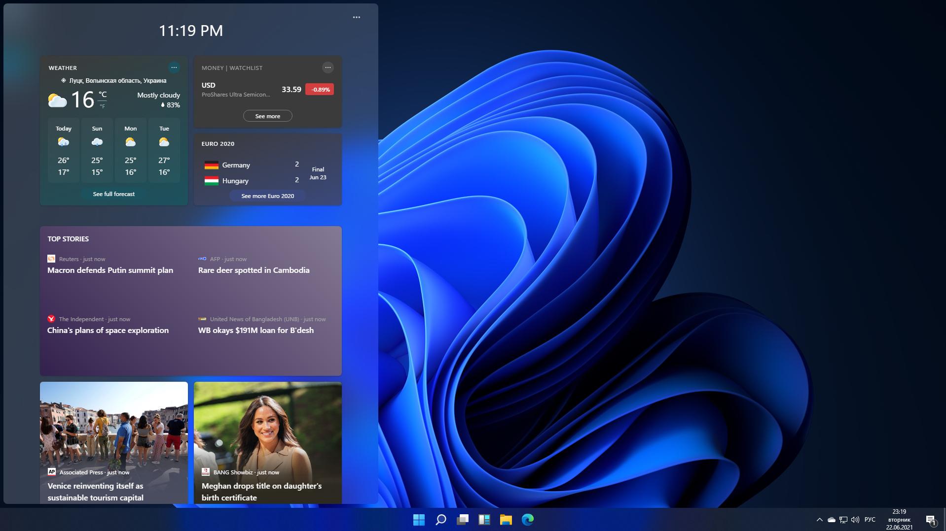 Windows 11 чипы TPM