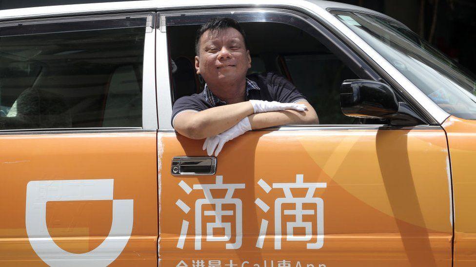 Didi одно из крупнейших приложений для вызова пассажиров в Китае