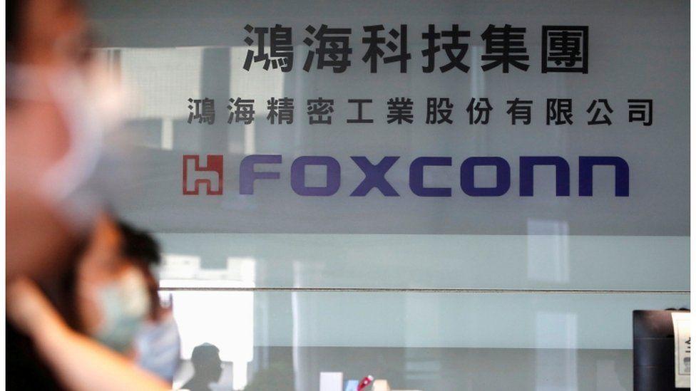 Foxconn и TSMC покупают вакцин Covid