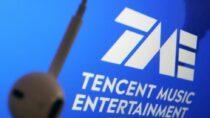 Акции Tencent падают после репрессий в Пекине в отношении прав на музыку