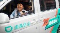 Didi: Китайский автогигант отрицает планы перехода в частные руки