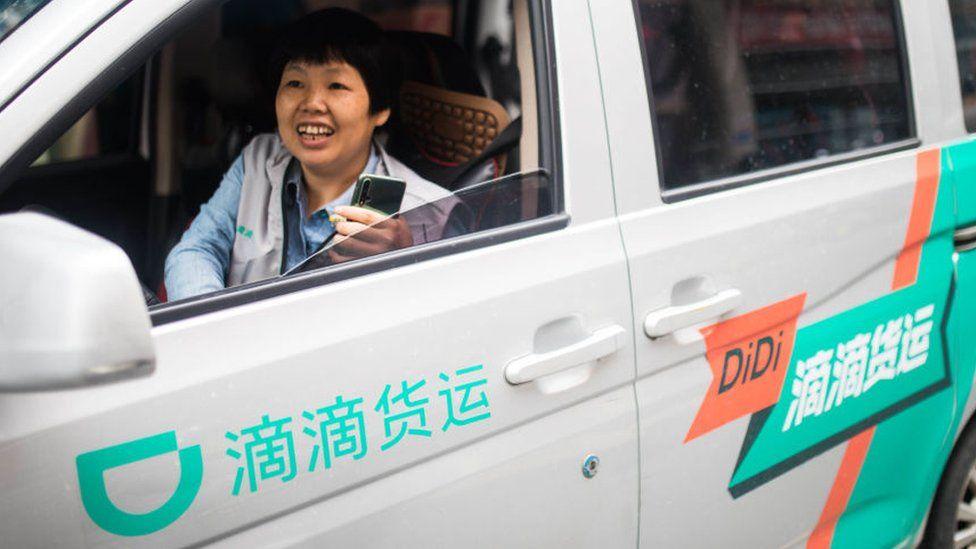 С момента своего дебюта на рынке США месяц назад компания Didi стала объектом нападок со стороны властей Пекина.