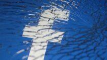 Facebook оштрафовал британское агентство по надзору за соревнованиями на рекордные 50 миллионов фунтов стерлингов